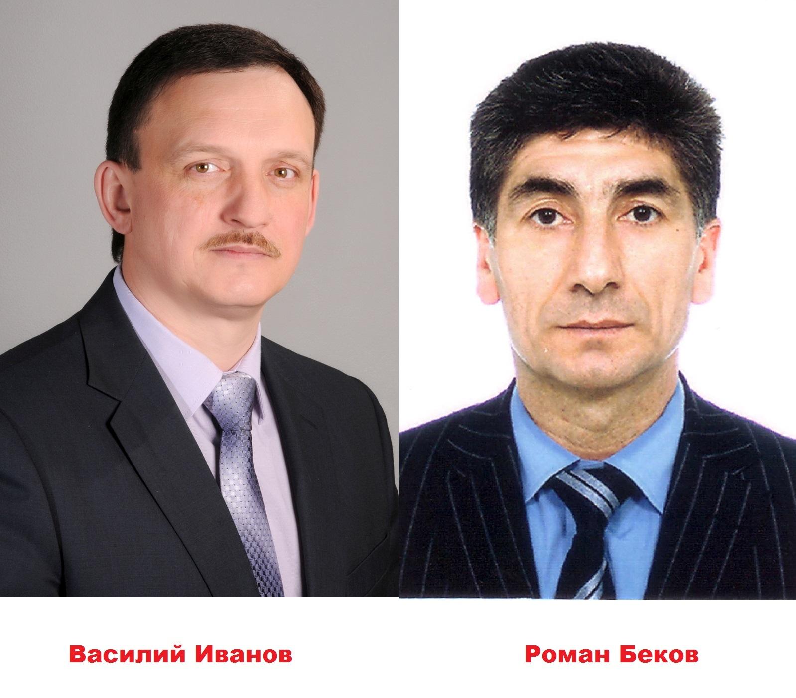 Структура Правительства Волгоградской области и